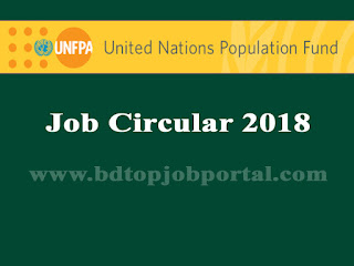 United Nations Population Fund (UNPF) Job Circular 2018