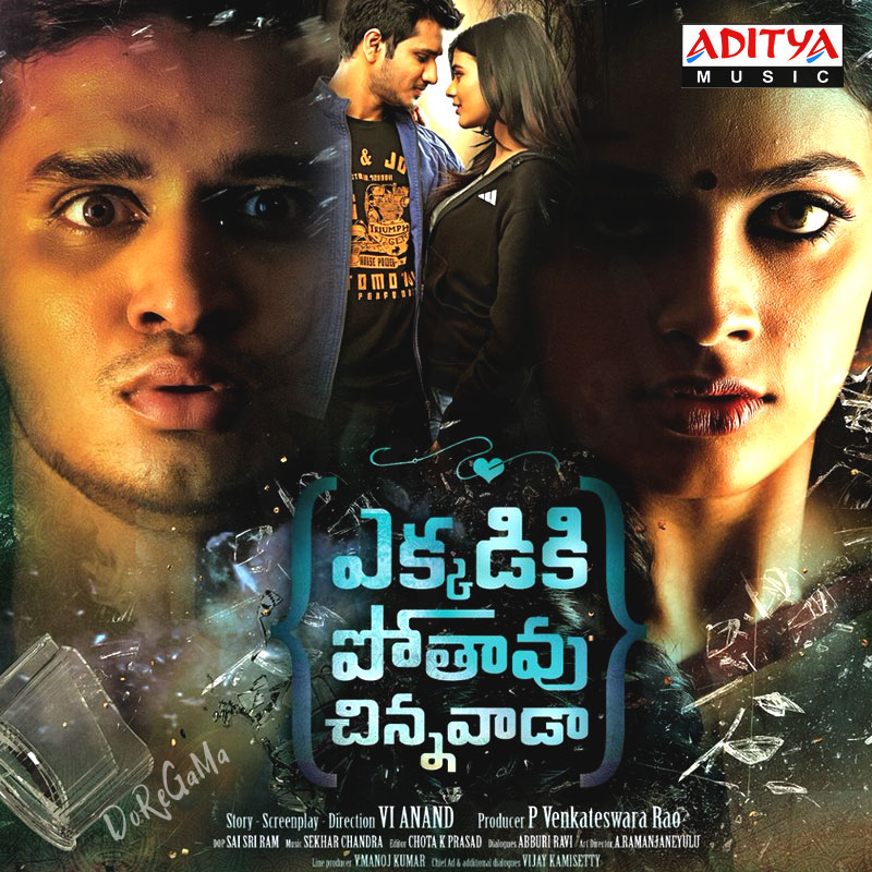Ekkadiki-Pothavu-Chinnavada-2016-CD-Front-Cover-Poster-wallpaper-Stills-HD