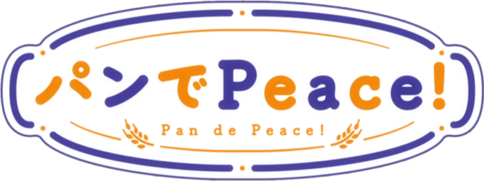 Logo Pan de Peace!