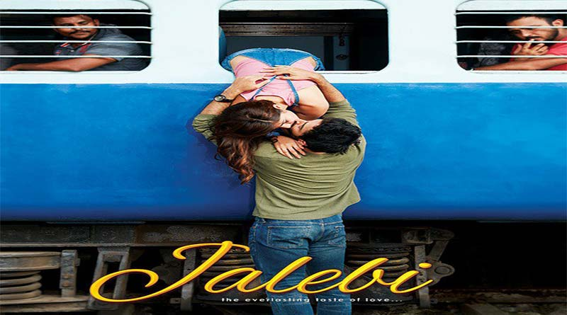 Bollywood movie Jalebi Box Office Collection wiki, Koimoi, Wikipedia, Jalebi Film cost, profits & Box office verdict Hit or Flop, latest update Budget, income, Profit, loss on MT WIKI, Bollywood Hungama, box office india