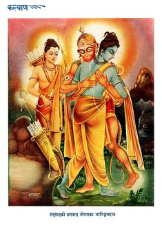 hanuman chalisa amitabh bachchan mp3