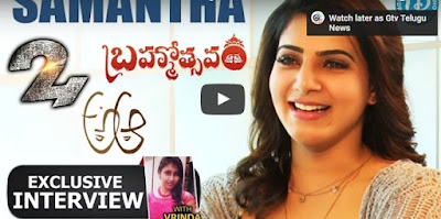 Samantha Brahmotsavam Exclusive Interview