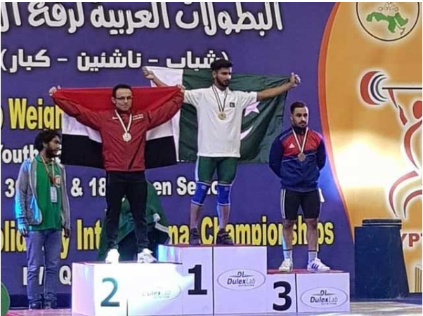 International weightlifting championship; one gold and 2 silver medal names Pakistan