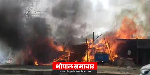 MP NEWS | सिलेंडर फटा, 37 लोग जल गए, 200 मीटर तक आग के गोले