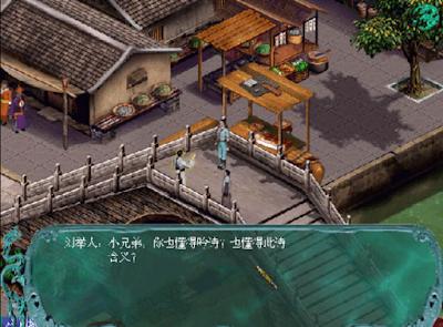 功夫皇帝方世玉,里史武俠角色扮演RPG!