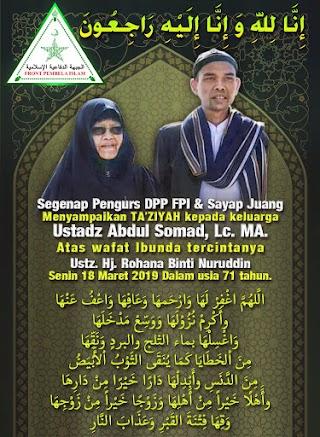 FPI Turut Berduka Atas Wafatnya IbundaTercinta Ustadz Abdul Somad Lc MA