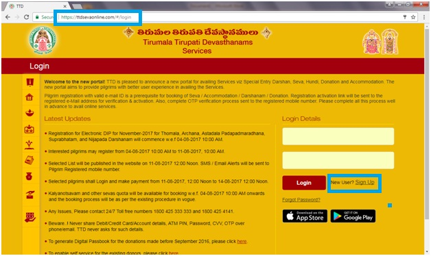 How to book 'Special Entry Darshana' for Thirumala