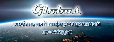 https://dublyor.globus-inter.com