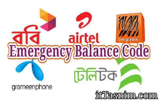 All sim emergency balance code | sim code