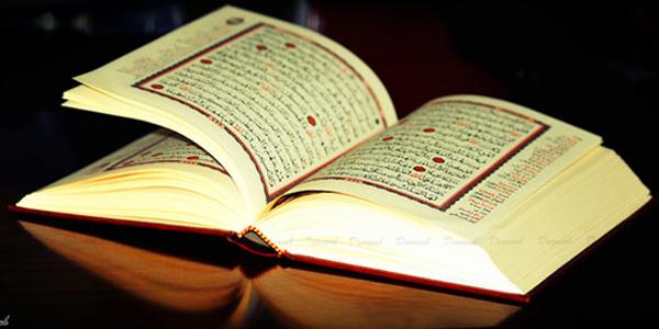 Nuzulul Qur'an Terjadi pada tanggal 17 Ramadhan atau Malam Lailatul Qadar