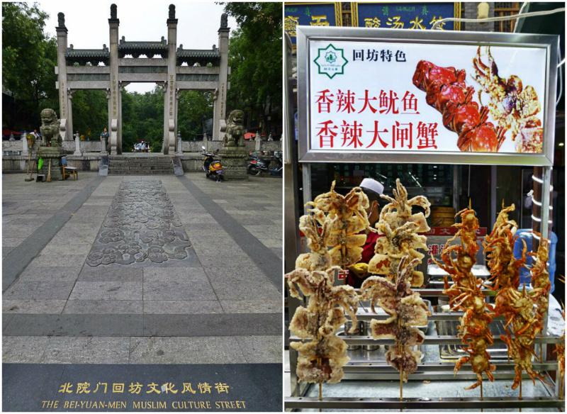 Xi'an Cina