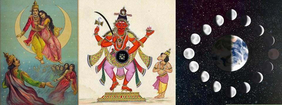 ಚಂದ್ರನ ಪ್ರೇಮಕಥೆ : Love Story of Chandra in Kannada