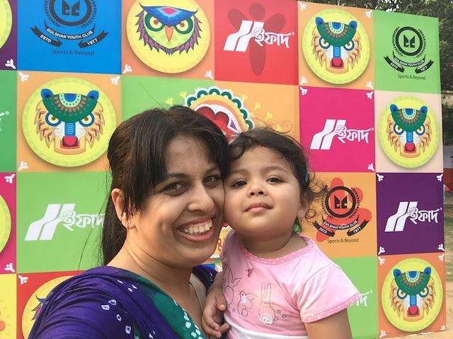 Pohilo Boishakh Fair