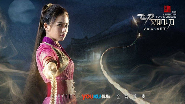 Emma Wu in Flying Daggers