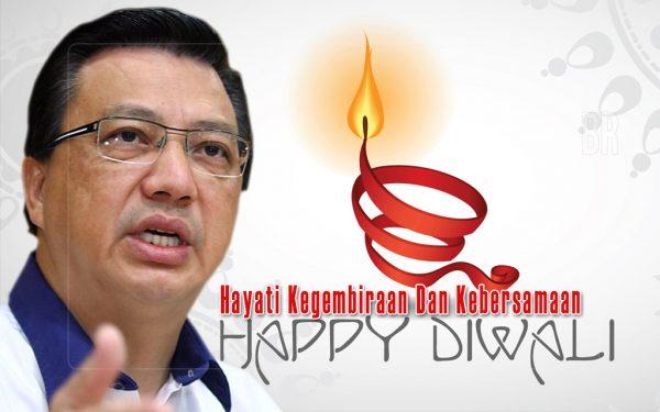 Rakyat Malaysia seharusnya bersyukur dan bertuah  - Liow Tiong Lai #MCA #Deepavali2016