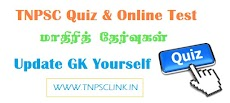 TNPSC Quiz and Online Tests in Tamil - Test & Update Your GK - 25.09.2017