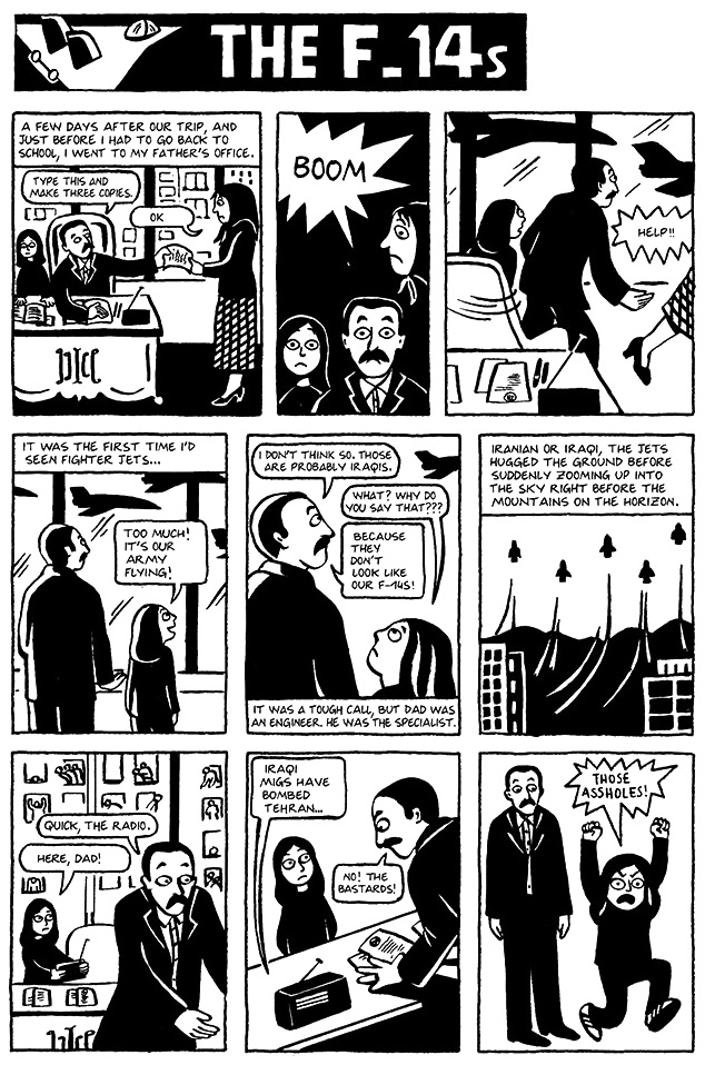 Read Chapter 11 - The F-14s, page 78, from Marjane Satrapi's Persepolis 1 - The Story of a Childhood