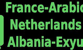 France CANAL+ Arabic OSN Albania NL Npo EXYU