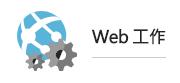 webjob icon