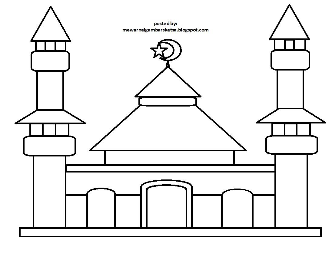 Masjid Kartun Lucu Nusagates