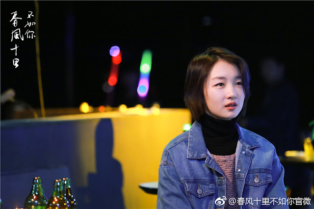 Spring Breeze Ten Miles, As You Zhou Dongyu