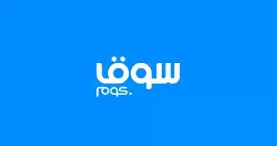 الشراء من موقع امازون مصر
