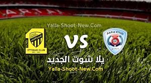 نتيجة مباراة الإتحاد وأبها اليوم الاثنين بتاريخ 04-08-2020 في الدوري السعودي