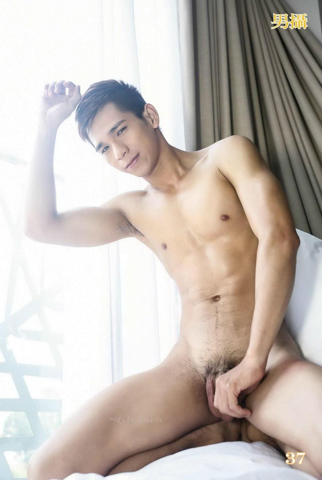 sex forum sex magazine homo
