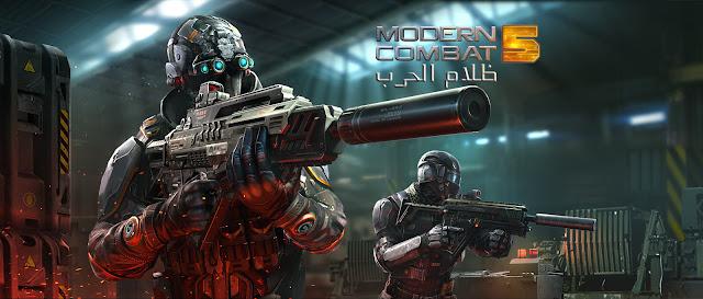 حصرى تحميل لعبه Modern Combat 5 التحديث الجديد 2018