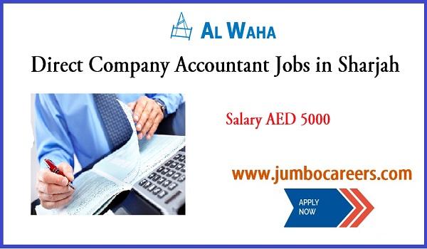 urgent UAE jobs with salary, Current vacancies in Sharjah 2018,
