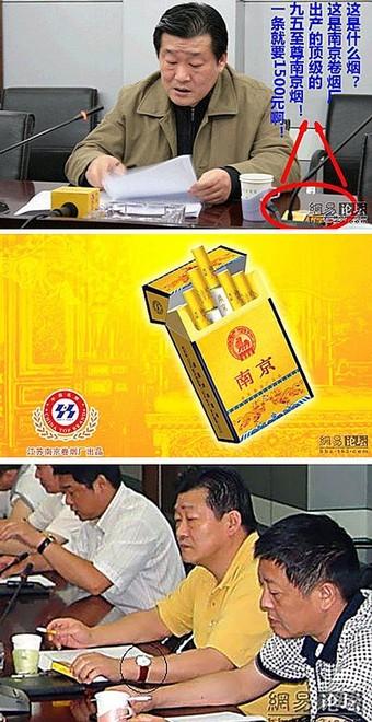 pakai jam dan rokok mahal kena pecat