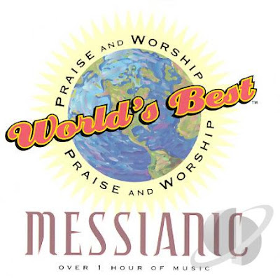 Various Interpreters-World's Best Praise & Worship:Messianic-