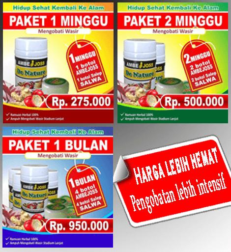 Pengobatan Ambeien Malang, obat ambeien di malinau, jual obat ambeien di kuala kapuas, obat ambeien di cikarang width=470