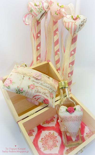 Σετ κολυμπήθρας στολισμένα με υφασμάτινες καρδούλες και δαντέλα, υφασμάτινη θήκη για σαπούνι, μπουκαλάκι λαδιού