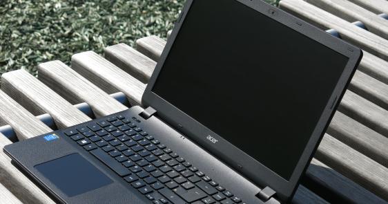Acer Aspire ES1-520 Broadcom Bluetooth Driver (2019)