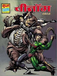 Venom-Nagraj-Comic-Book-PDF-In-Hindi-Free-Download