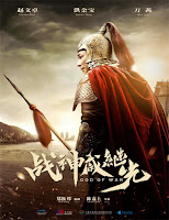 descargar JGod of War Película Completa HD 720p [MEGA] [LATINO] gratis, God of War Película Completa HD 720p [MEGA] [LATINO] online