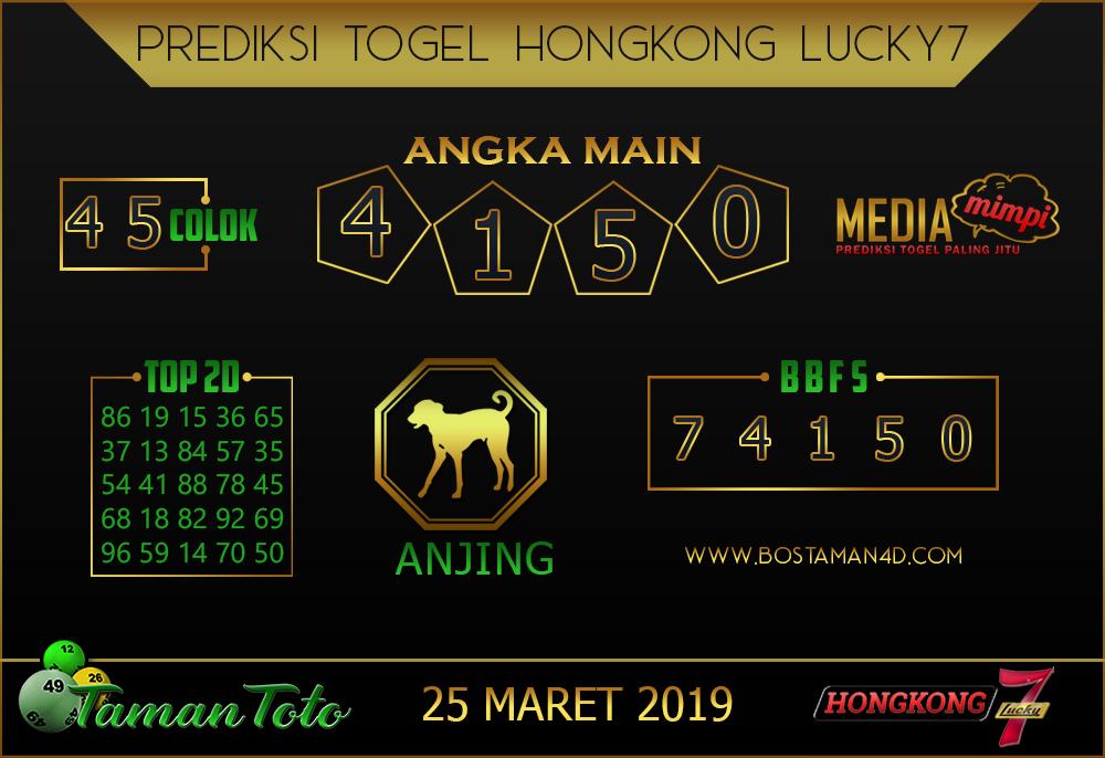 Prediksi Togel HONGKONG LUCKY7 TAMAN TOTO 25 MARET 2019