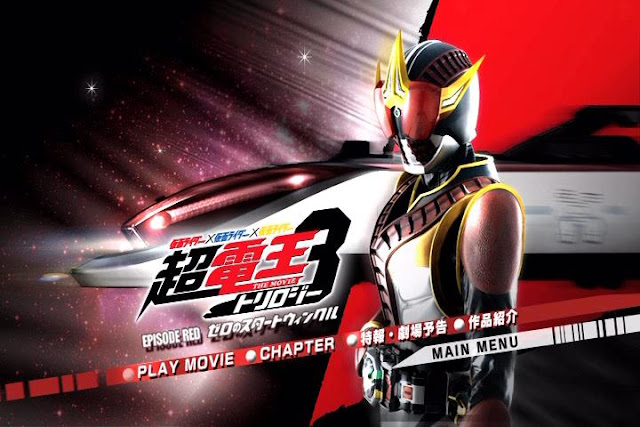 Kamen Rider Cho Den-O Trilogy 01 Episode RED Sub Indo