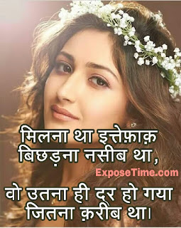 sadabahar-love-and-sad-shayari