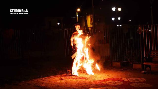 """Έκαψαν καρνάβαλο """"Λαμόγιο""""  στα Πυργιώτικα Ναυπλίου (βίντεο)"""