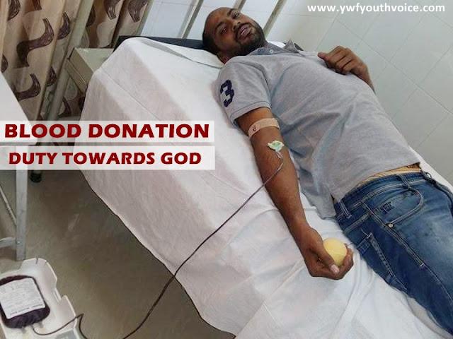 Blood Donation - Our Duty Towards God, Dera Sacha Sauda, True Blood Pumps, Blood Donation indian Man