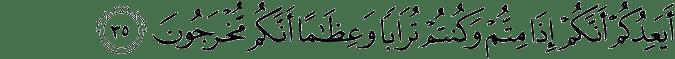 Surat Al Mu'minun ayat 35