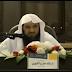 درس1 ـ فقه نوازل الصيام ـ لفضيلة الشيخ د راشد الشهري