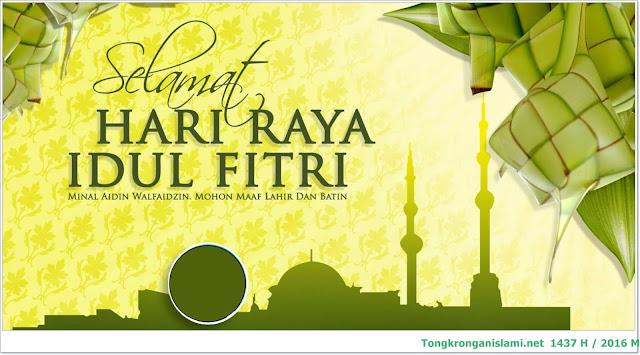Materi Khutbah Idul Fitri Terbaru