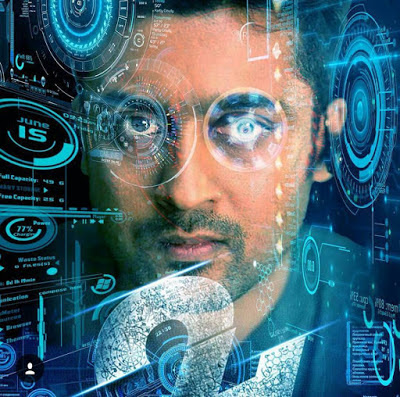 Hd movies and wallpaper 24 movie surya hd wallpaper hd samantha 24 is an upcoming indian tamil language science fiction thriller film is written and directed by vikram kumar and is simultaneously being made in tamil and thecheapjerseys Images