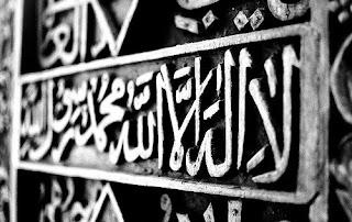 Daftar Ormas Islam Yang Ada di Indonesia