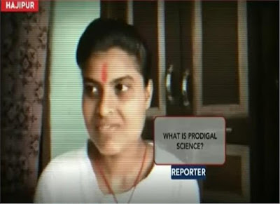"""Media has gone to town with a story on Bihar Arts topper Ruby Ray, who allegedly said political science is about cooking.   A video published by India Today shows the reporter murmuring a question, to which the nervous girl replies saying, """"It is about cooking."""" It is further pointed out that she faltered in her pronunciation as well calling political science 'prodgical science'.  The India Today report has been picked up by others, who are sharing the same outrage on the decline of standards, in India's colleges."""