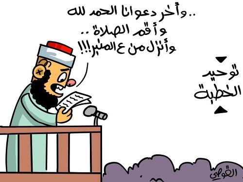 القضاء الادارى يؤيد خطبة  الجمعة الموحدة فى المساجد