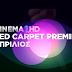 Red Carpet Premieres όλο τον Απρίλιο στο κανάλι OTE CINEMA 1HD